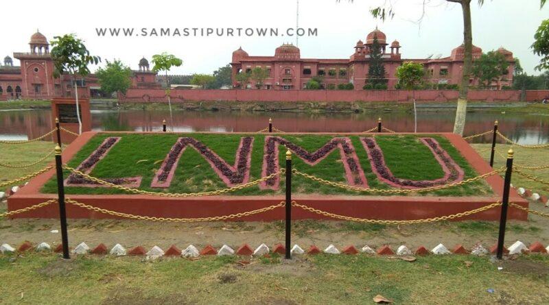 मिथिला विश्वविद्यालय ने जारी किया 2019 छात्रसंघ चुनाव का कार्यक्रम, क्लिक कर आप भी जानें... समस्तीपुर Town