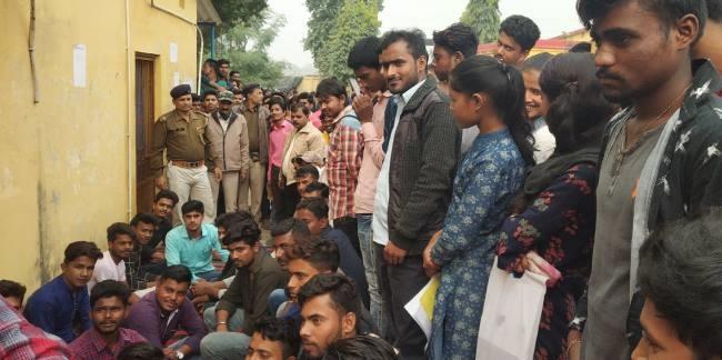 छात्र संघ चुनाव: नामांकन रद होने से छात्रों में आक्रोश, प्राचार्य को बनाया बंधक समस्तीपुर Town