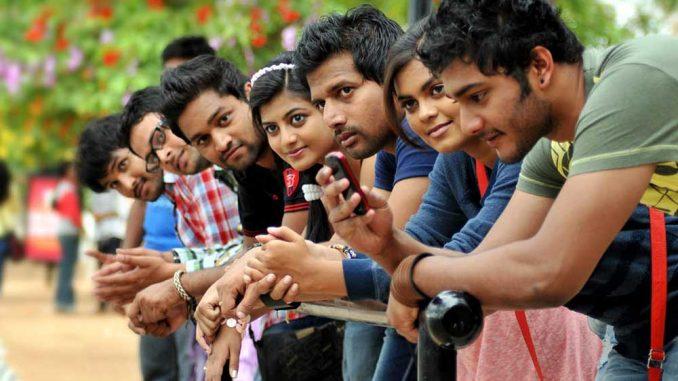 BSEB DElEd फेस-टू-फेस परीक्षा के लिए लेट फीस के साथ फॉर्म भरने का मौका समस्तीपुर Town