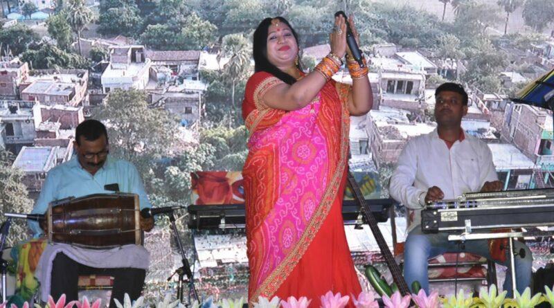 विद्यापति महोत्सव के दौरान नीतू नवगीत के गीतों पर झूम उठे श्रोता समस्तीपुर Town