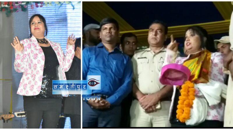 ...समस्तीपुर में आखिर देवी को क्यों आया गुस्सा?, कार्यक्रम को बीच में ही स्थगित कर मंच से उतरी समस्तीपुर Town