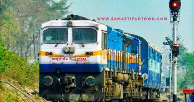 कोहरे के कारण रद्द 20 ट्रेनें एक मार्च से होंगी पुनर्बहाल समस्तीपुर Town