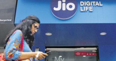 JIO ने लॉन्च किया वर्क फ्रॉम होम प्लान, हर दिन मिलेगा डबल डेटा समस्तीपुर Town