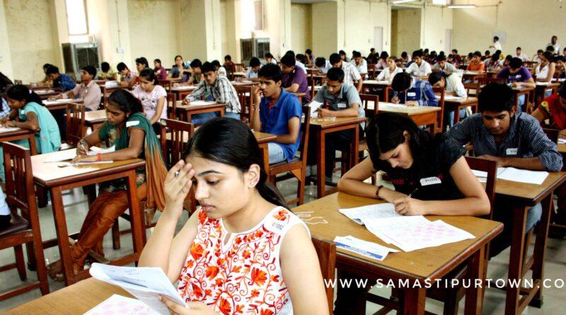 Bihar DElEd 2020-22 Exam: फेस-टू-फेस परीक्षा प्रथम वर्ष व द्वितीय वर्ष के लिए 24 सितंबर तक फॉर्म भरने का मौका समस्तीपुर Town