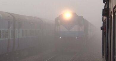 कोहरे के कारण 12 ट्रेनें डेढ़ महीने तक की गईं रद्द, क्लिक कर देखें लिस्ट... समस्तीपुर Town