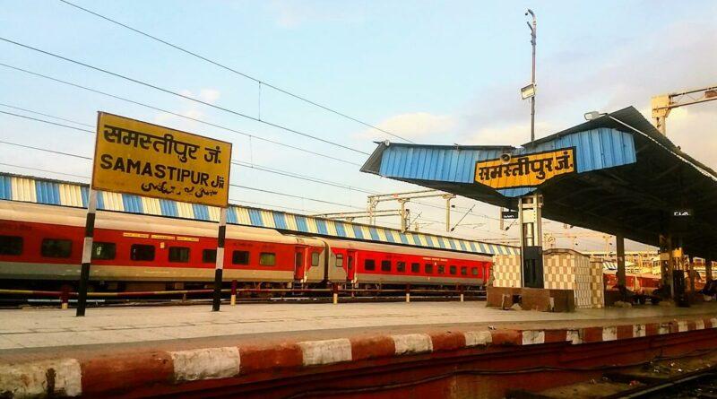 समस्तीपुर में अपने-अपने घरों में कैद हुए लोग, जनता कर्फ्यू के कारण बस, ट्रेन और दुकानें बंद समस्तीपुर Town