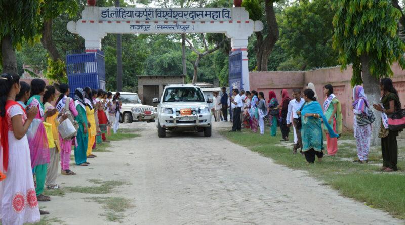 LKVD कॉलेज ताजपुर के कई प्राध्यापक को मिलेगा पुरस्कार समस्तीपुर Town