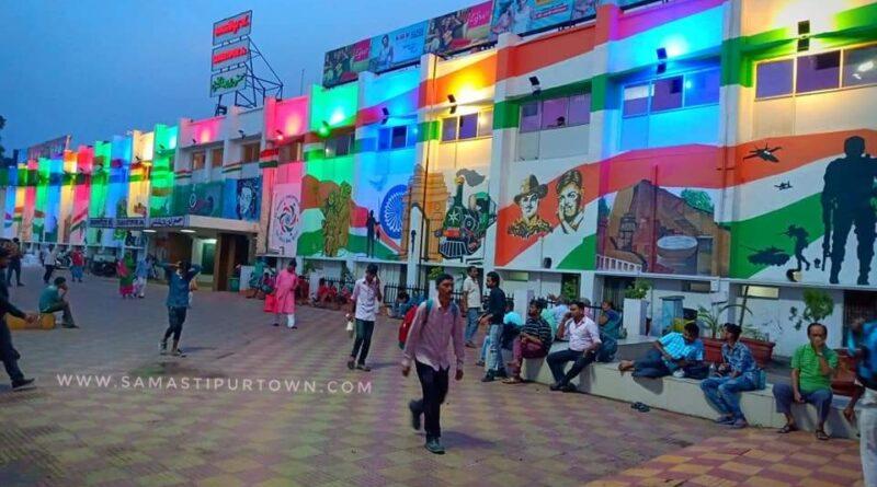 समस्तीपुर और मोतिहारी रेलवे स्टेशन भी बनेगा वर्ल्ड क्लास स्टेशन, दूसरे चरण में किया जाएगा शामिल समस्तीपुर Town