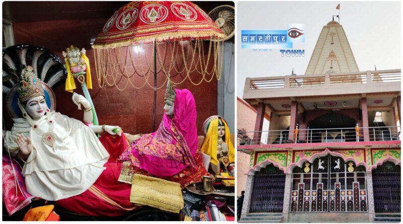 लक्ष्मी नारायण वार्षिकोत्सव सह श्रीरामचरित्र मानस नवाह महायज्ञ की तैयारियां शुरू समस्तीपुर Town
