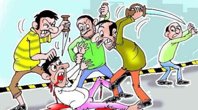होली में ससुराल आए युवक की पीट-पीटकर हत्या समस्तीपुर Town