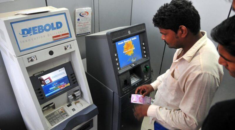 समस्तीपुर : ATM ने ग्राहकों किया मालामाल, 500 रुपये की जगह सभी को दे रहा 2500 रूपये समस्तीपुर Town