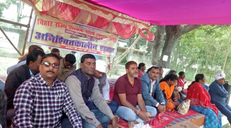 26वें दिन भी उजियारपुर में जारी रहा शिक्षकों का हड़ताल, खराब मौसम में भी धरना स्थल पर डटे रहे समस्तीपुर Town
