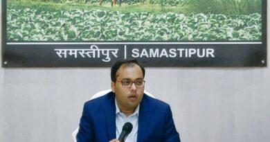 समस्तीपुर जिले में होली मिलन समारोह का नहीं होगा बड़ा आयोजन समस्तीपुर Town
