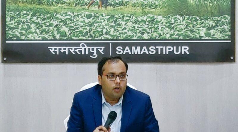 """समस्तीपुर के DM की """"जनता कर्फ्यू"""" पर जिलेवासियों से खास अपील, आप भी पढ़े… समस्तीपुर Town"""