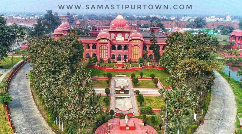 मिथिला विश्वविद्यालय : स्नातक प्रथम खंड में नामांकन के लिए ONLINE आवेदन आज से समस्तीपुर Town