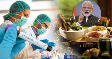 अब आयुर्वेद से हारेगा कोरोना, प्रधानमंत्री मोदी ने बनाई टास्क फोर्स समस्तीपुर Town