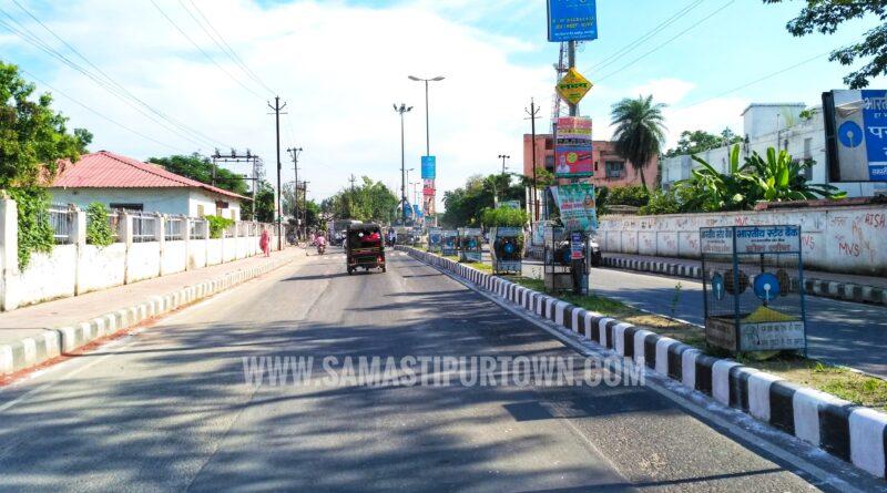 समस्तीपुर : आज भी खुशनुमा रहेगा मौसम, आसमान में छाए रहेंगे हल्के बादल समस्तीपुर Town