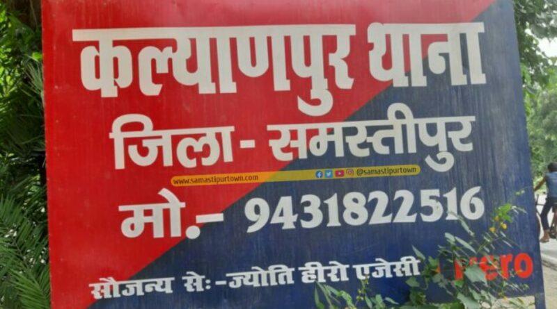 गश्ती के दौरान पुलिस ने चोरी की एक बाइक व एक लोडेड पिस्टल के साथ दो को दबोचा समस्तीपुर Town