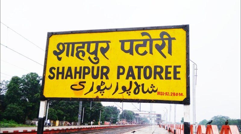 रेलवे सुरक्षा बल की क्राइम इंटेलिजेंस ब्रांच की टीम ने छापेमारी कर टिकट काउंटर से लिपिक सहित दाे को पकड़ा समस्तीपुर Town