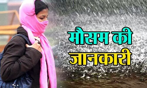 समस्तीपुर समेत उत्तर बिहार के जिलों में 12 से 24 घंटे में हो सकती है भारी बारिश, 24 घंटे में 48.8 एमएम वर्षा दर्ज समस्तीपुर Town