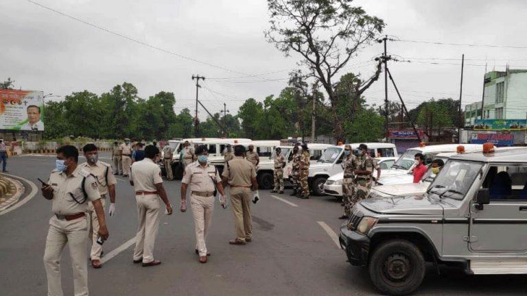 बिहार में 16 अगस्त तक के निर्देश जारी, जानें क्या रहेगा बंद, कहां मिलेगी छूट, पूरी डिटेल समस्तीपुर Town