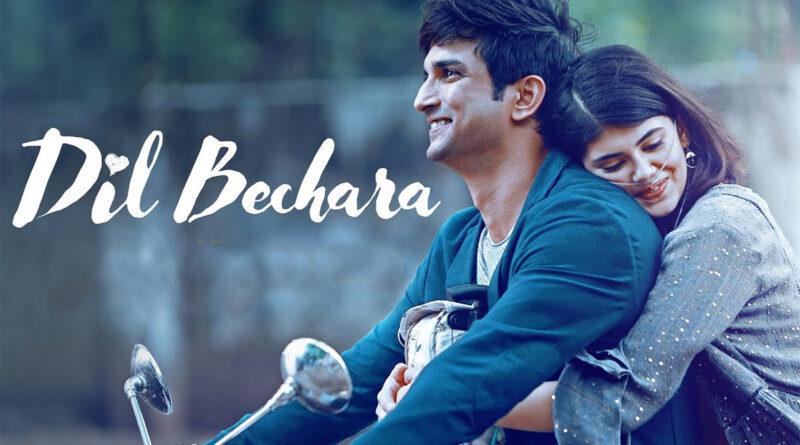 Dil Bechara Review: अपनी आखिरी फिल्म में जिंदगी की बड़ी सीख दे गए सुशांत सिंह राजपूत समस्तीपुर Town