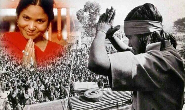 गैंगरेप का बदला लेने के लिए 22 ठाकुरों की कर दी हत्या, ऐसी थी फूलन देवी की कहानी समस्तीपुर Town