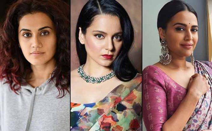 तापसी पन्नू से लेकर दीपिका पादुकोण तक- इन 5 बॉलीवुड अभिनेत्रियों से पंगा ले चुकी है कंगना रनौत समस्तीपुर Town