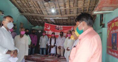 भाकपा कार्यकर्ताओं ने राज्य सचिव सत्यनारायण सिंह को दी श्रद्धांजलि, कोरोना के हुए थे शिकार समस्तीपुर Town