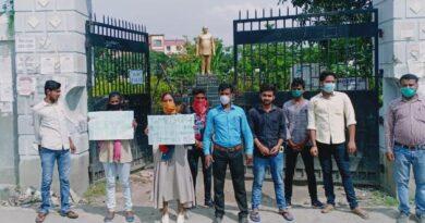 कॉलेज के प्राचार्य पर कातिलाना हमला करने वाले को अविलंब गिरफ्तार करने की मांग पर आइसा का प्रतिरोध मार्च समस्तीपुर Town
