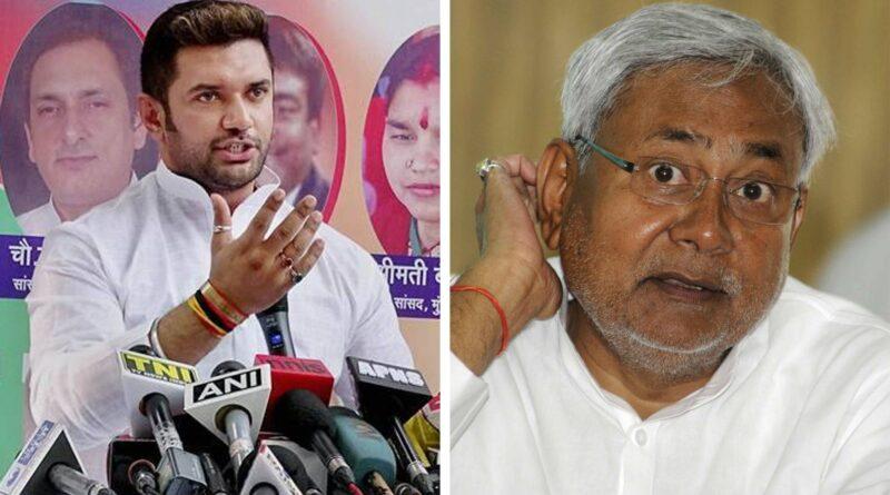 चिराग ने CM पर साधा निशाना, किया दावा- उपचुनाव में तीसरे नंबर आएगी JDU, बिहार की जनता नीतीश कुमार से परेशान समस्तीपुर Town