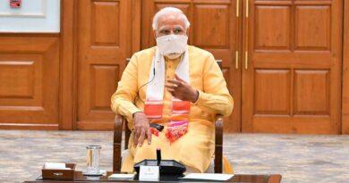 कांग्रेस ने बोला हमला, पीएम मोदी को सिर्फ चुनाव में याद आता है बिहार समस्तीपुर Town