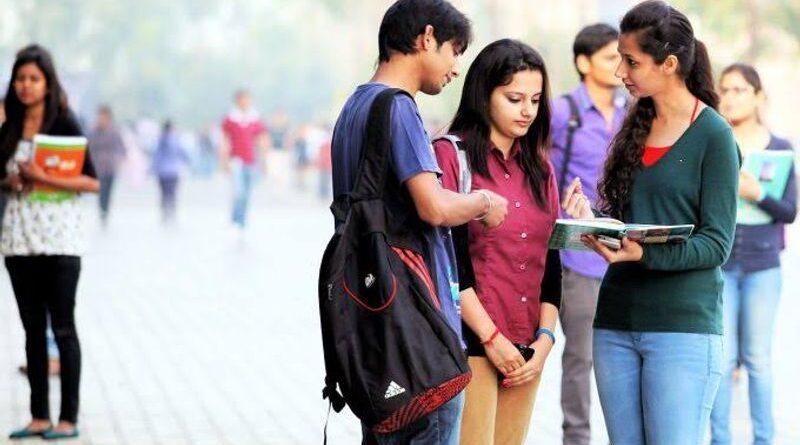 Lalit Narayan Mithila University: सीइटी-बीएड 2021 में नामांकन को दूसरी सूची जारी समस्तीपुर Town