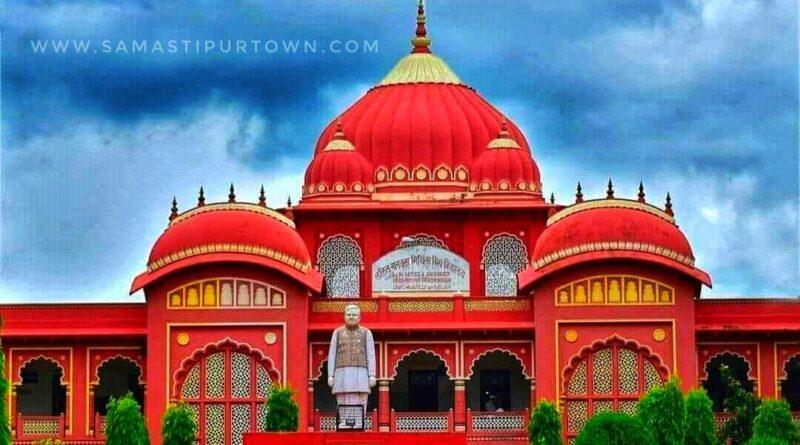 मिथिला विश्वविद्यालय : बीएड में दूसरी चयन सूची के आधार पर नामांकन प्रक्रिया शुरू समस्तीपुर Town