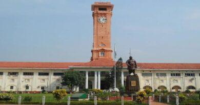बिहार में सरकारी कर्मियों को देना होगा संपत्ति का ब्योरा, इन चार बातों की जानकारी देना अनिवार्य, सरकार ने जारी किया आदेश समस्तीपुर Town