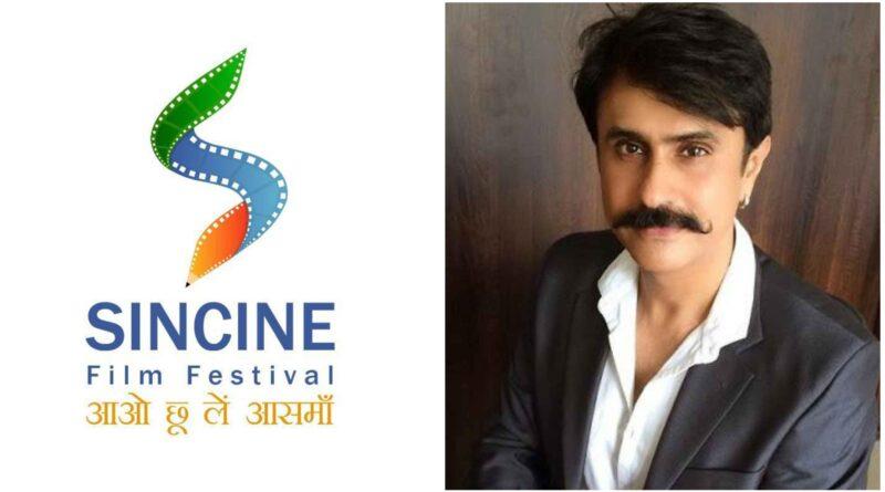 शिवाय प्रोडक्शन्स के बैनर तले हो रहा है शाइनसीने फ़िल्म फेस्टिवल का आयोजन समस्तीपुर Town
