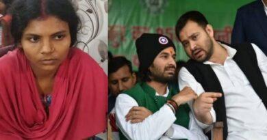 तेज-तेजस्वी पर हत्या का आरोप लगाने को लेकर शक्ति मलिक की पत्नी ने मांगी माफी समस्तीपुर Town