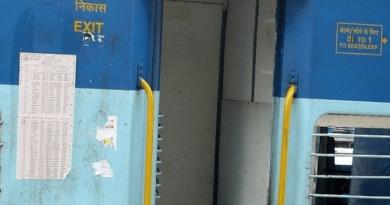इंडियन रेलवे ने बदला बड़ा नियम, अब इतने मिनट पहले जारी होगा ट्रेन टिकट रिजर्वेशन चार्ट समस्तीपुर Town