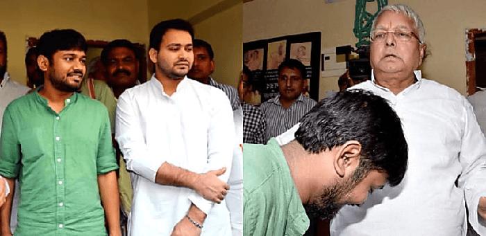 RJD-Congress Controversy: क्या कन्हैया कुमार चुनाव प्रचार करने बिहार आएंगे? समस्तीपुर Town
