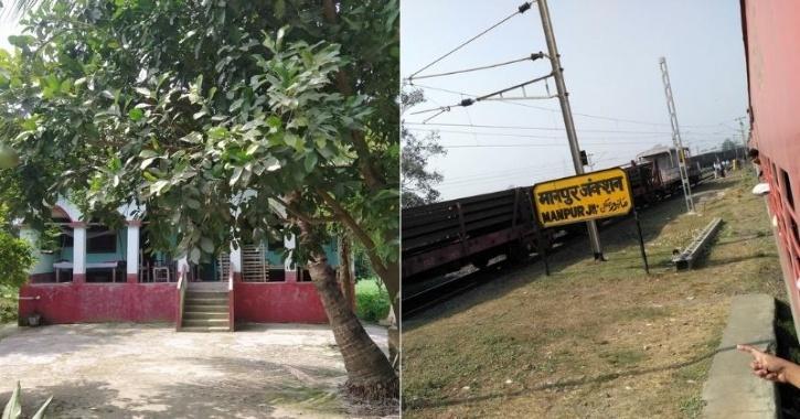 बिहार का IIT गांव, लगभग हर घर से IIT में सिलेक्ट होते हैं बच्चे, साल 1996 से बना है स्टडी मॉडल समस्तीपुर Town
