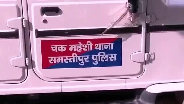 चकमेहसी थाना के ASI ने ताड़ी पीकर शोर शराबा करते युवक को किया गिरफ्तार समस्तीपुर Town