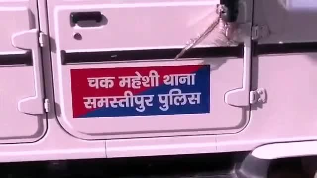 चोर समझकर युवक की पिटाई से मौत मामले में प्राथमिकी दर्ज, पत्नी और छोटे-छोटे तीन बच्चे हुए अनाथ समस्तीपुर Town