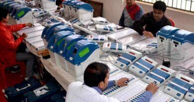 समस्तीपुर के 10 विधानसभा क्षेत्रों में चुनाव कराने के लिए 386 सेक्टर दल का हुआ गठन, 25 हजार कर्मियों को दिया प्रशिक्षण समस्तीपुर Town