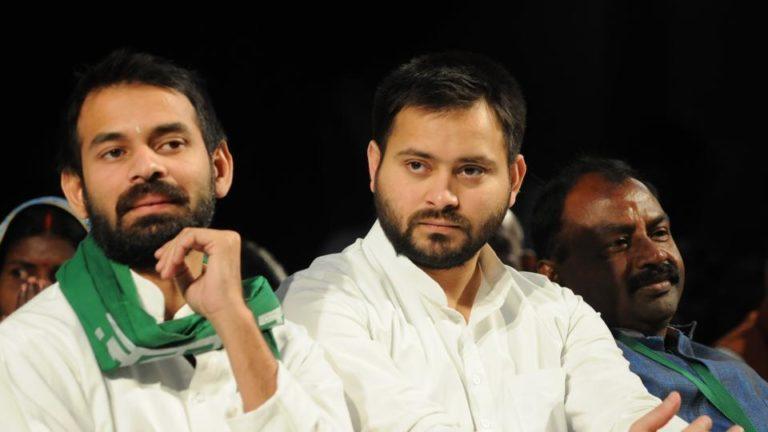 उपचुनाव: तेज प्रताप ने तेजस्वी की बढ़ाई टेंशन! तारापुर से राजद के खिलाफ संजय कुमार को उतारा समस्तीपुर Town