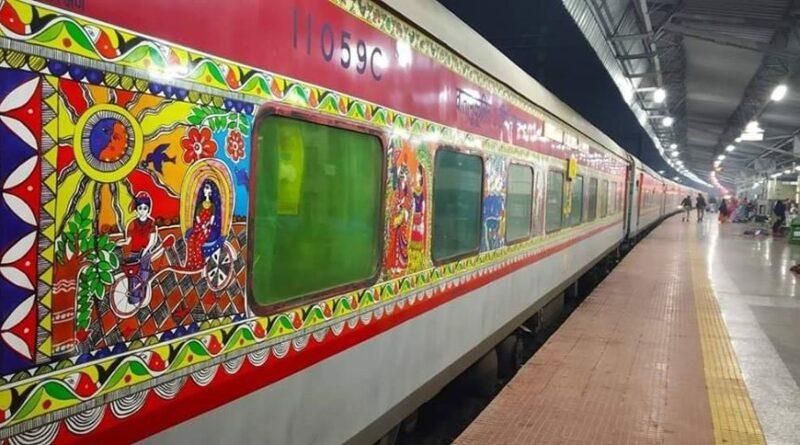 बिहार के रेल यात्रियों के लिए राहत भरी खबर, पहले से और कम हो जाएगी दिल्ली-हावड़ा की दूरी, जानें कैसे समस्तीपुर Town