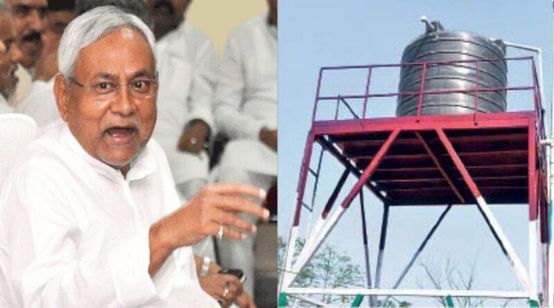 समस्तीपुर: नल जल योजना में गडबड़ी की शिकायत के बाद BDO ने मुखिया पर दर्ज करायी प्राथमिकी समस्तीपुर Town