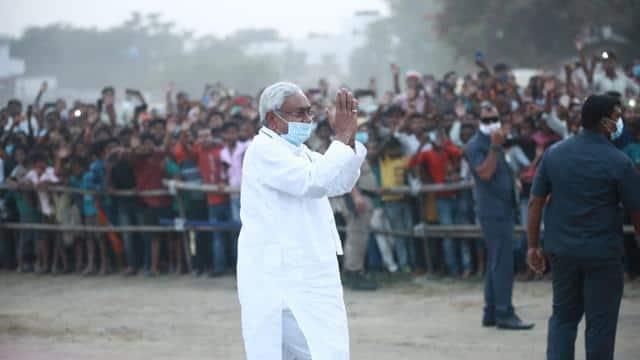 रूझान में बहुमत मिलने पर बोली JDU, पहले चरण के बाद लोगों में बना भय का माहौल समस्तीपुर Town