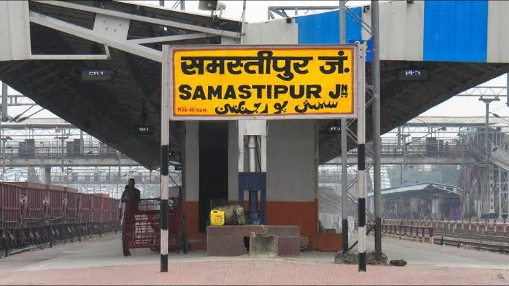ससमय ट्रेन परिचालन कर समस्तीपुर रेल मंडल ने बनाया कीर्तिमान समस्तीपुर Town
