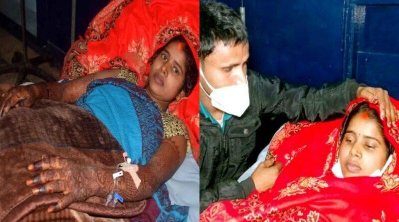 रब ने बना दी जोड़ी : ऐसा किया विवाह जिसे हर कोई कहे वाह समस्तीपुर Town