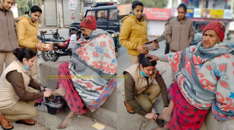 कड़ाके की ठंड में नंगे पांव चल रही थी बुजुर्ग महिला, SHO की गई नजर, तो खरीदकर पहनाएं जूते समस्तीपुर Town